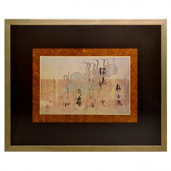 Cleared Art- GATHERING OF STORKS